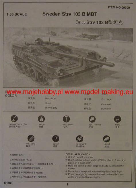Trumpeter 00309 1 35 Scale Sweden Strv 103b Mbt Tank Plastic Assembly sweden strv 103b mbt trumpeter 00309