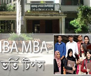 Eligibility For Mba In Du by Preparation Tips For Mba Program Admission In Du Iba