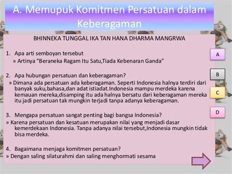 apa arti penting peraturan perundang undangan di indonesia