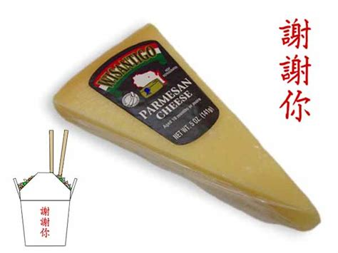 alimenti cinesi alimenti prodotti in cina