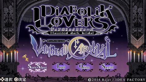 download film exo next door episode 13 diabolik lovers otome game download english