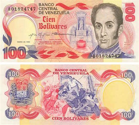 imagenes de billetes bolivares fuertes billetes antiguos taringa