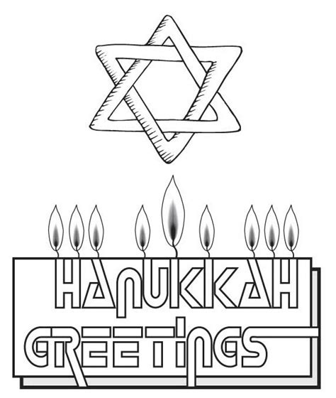 coloring page of star of david hanukkah star of david coloring pages family holiday