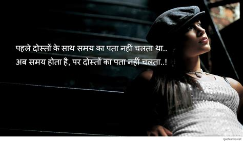 100  [ Sad Hindi Quotes ]   Sad Love Photo Pakistani Hindi