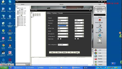 software ip how to add ip to cms software
