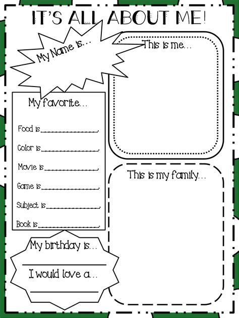 about me poster template teaching resource august 2014