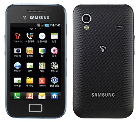 Baterai Samsung Galaxy Ace Duos S5830 how to unbrick the samsung galaxy ace with this all in one gui tool using cygwin and odin