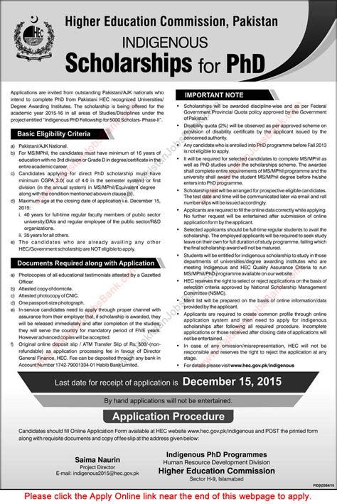 google internship 2015 scholarship positions 2015 2016 hec indigenous scholarships for phd 2015 2016 apply