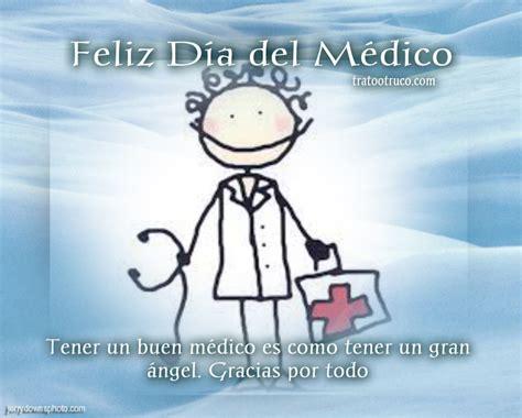 imagenes feliz dia del medico para facebook im 225 genes del dia del medico para facebook trato o truco