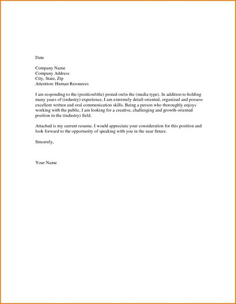 Cover Letter References by Resume Cover Letterreference Letters Words Reference Letters Words