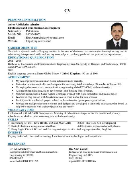 sales terminology for resume sales resume ingyenoltoztetosjatekok free cv templates resume