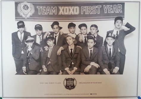 exo xoxo film exo xoxo poster color official pictures
