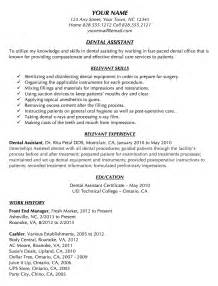 assistant resume exles no experience template