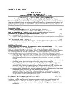 procurement cover letter procurement clerk cover letter recreation aide cover letter