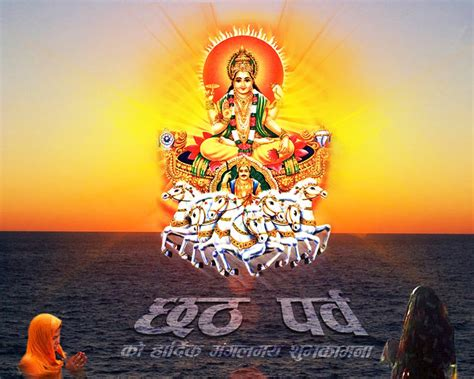 chhath puja wallpaper chhath puja images 2017 download chhath puja 2017 wallpapers