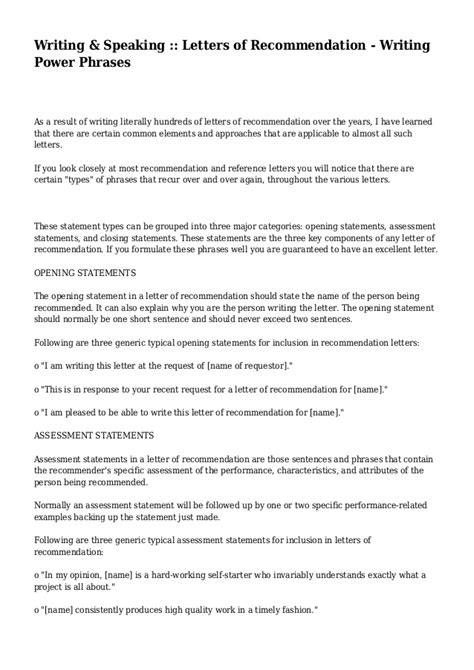 letter of recommendation keywords recommendation letter