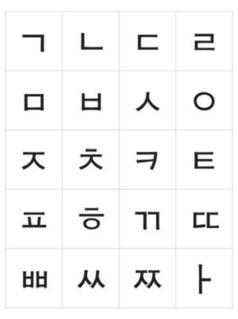 printable korean letters flashcards for korean alphabet learn korean pinterest