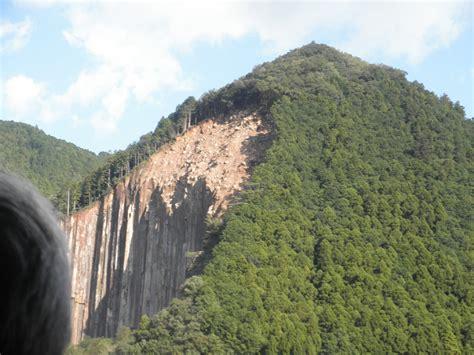 The Landslide by Wiki Landslide Upcscavenger