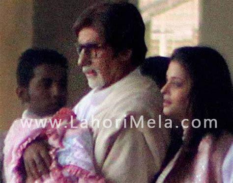 aishwarya rai born aishwarya rai bachchan s born baby girl pictures video