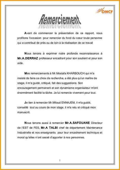 Exemple De Lettre De Remerciement Pour Fin De Contrat 7 Remerciment Rapport De Stage Lettre Administrative