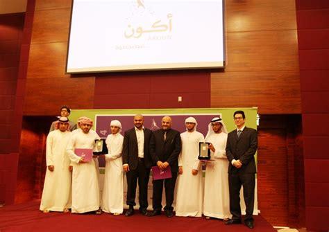 ajman university students secures  awards  akoun
