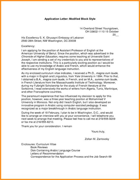Application Letter Sle Format 6 Application Writing Sle Format Plan Template