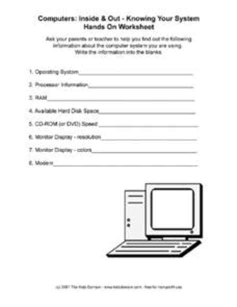 Introduction To Computers Worksheet by Worksheets For Grade 1 Computer Verbs Words