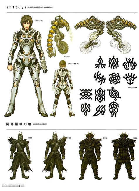 Icon Shinohara Tamotsu Character Works 59370 best legends images on character design