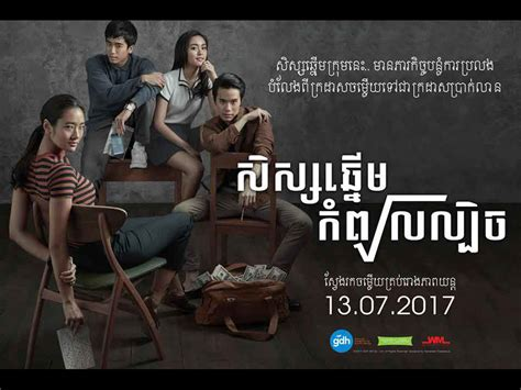 film thailand bad genius download cinema com kh get to know the quot bad genius quot stars