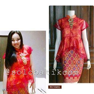 Set Kebaya Kutubaru Batik Rok Span Kebaya Batik kumpulan gambar model baju kebaya batik gaun pesta modern