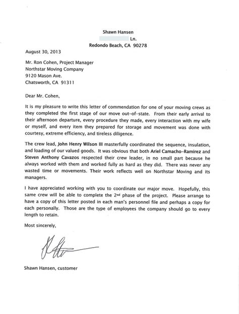 Official Letterhead Letter Of Recommendation recommendation letter archives