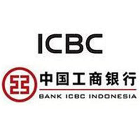 bank of china surabaya lowongan kerja bank terbaru juli 2013 bri bni mandiri