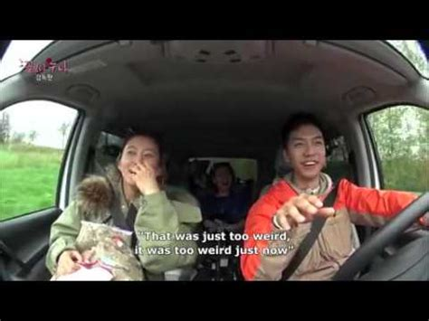 lee seung gi funny moments lee seung gi funny moment 48 noonas over flowers 누나