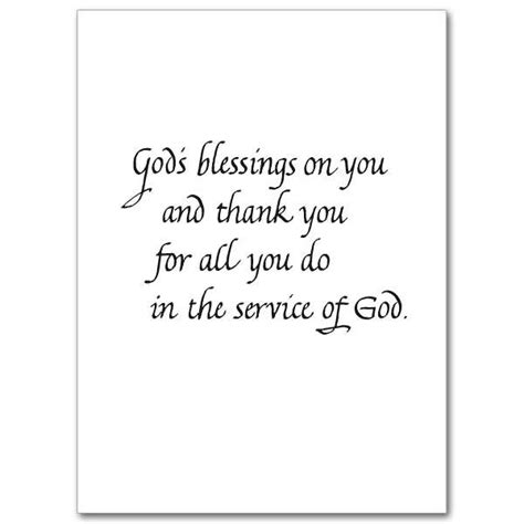 thank you letter to pastor for baptism 17 best images about cards for preists on