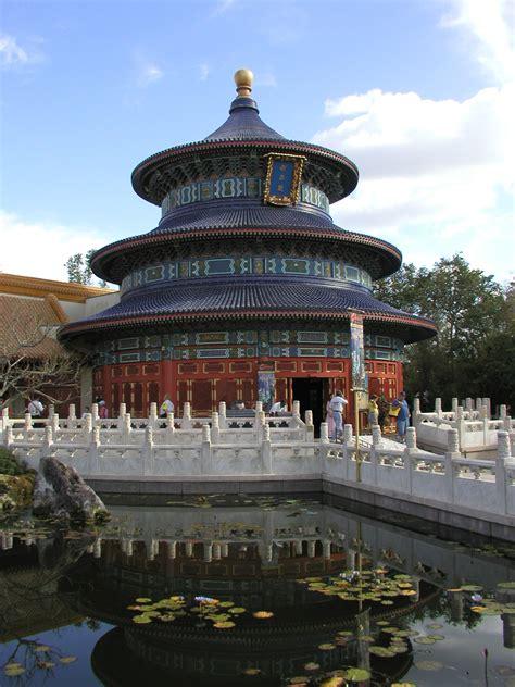 china pavillon file china pavilion at epcot jpg