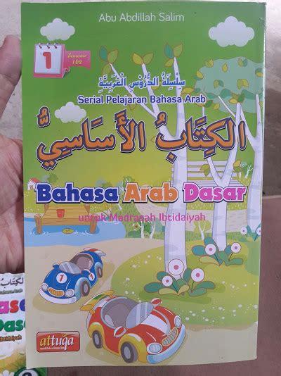 Buku Juz Amma Untuk Anak Edisi Eksklusif Luks buku bahasa arab dasar untuk madrasah ibtidaiyah 6 jilid
