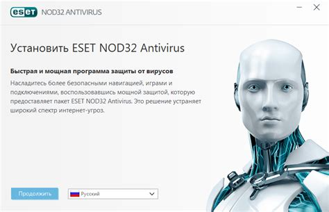 Eset Nod32 Antivirus Business Edition eset nod32 antivirus business edition купить лицензию по лучшей цене в россии