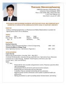 representative resume thanavee2