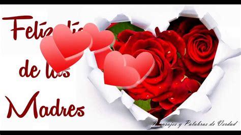 imagenes con frases de tito rojas dedicatoria del dia de las madres 2013 tito rojas mama