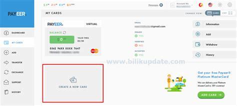 harga membuat paypal cara membuat vcc di payeer untuk verifikasi paypal bilik