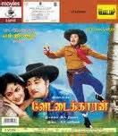 theme music yannai arinthal the indus network emagazine tamil song picks
