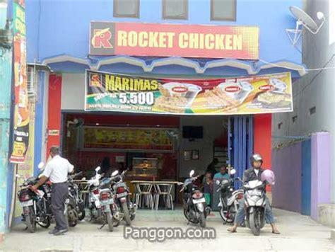 alamat telepon restoran rocket chicken banyumas