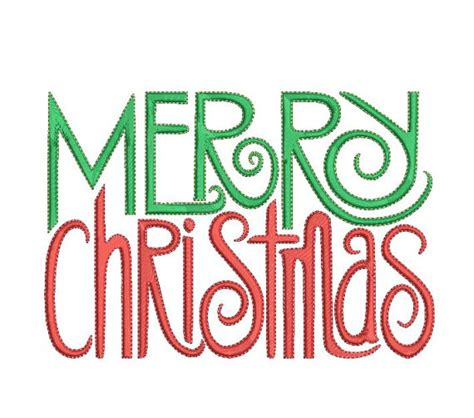 Closing Letter Merry Merry Words Machine Embroidery File Design By Inahoop