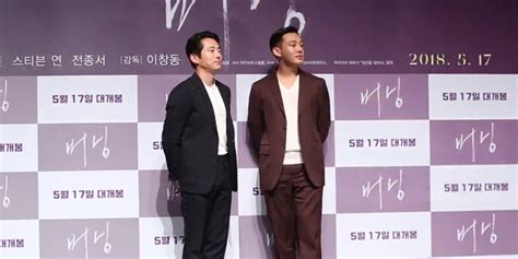 yoo ah in steven yeun steven yeun and yoo ah in talk about becoming friends on