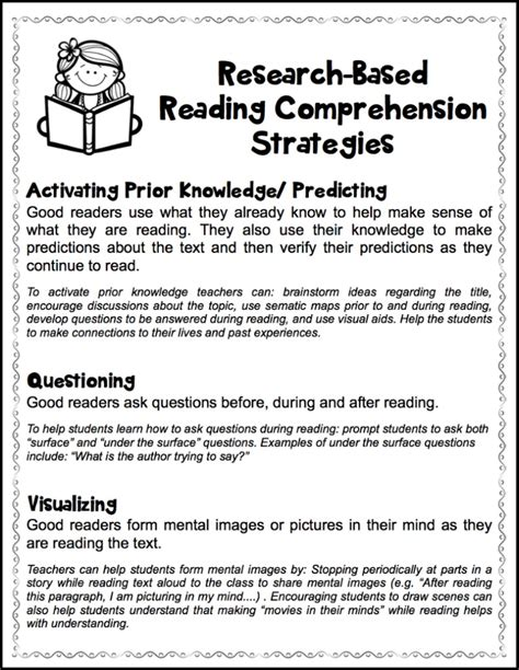 reading comprehension test teachers 6 research based reading comprehension strategies free