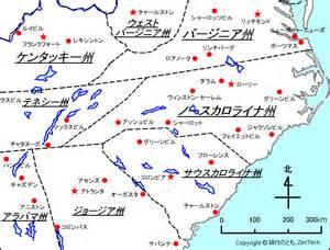 carolina world map ノースカロライナ州地図 旅行のとも zentech