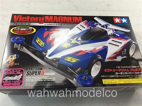 Tamiya 4wd Premium tamiya 19434 mini 4wd 1 32 victory magnum premium carbon ii chassis wah wah model shop