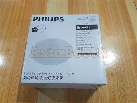 Downlight Led Meson 7 Watt Philips 59202 philips downlight ceilling led meson 59202 7 watt asia