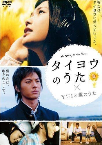 film jepang romantis dan tersedih 6 film jepang romantis yang mengharukan riyadlul ulum