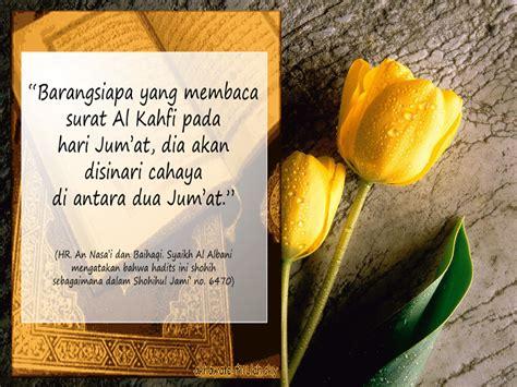 belajar manfaat  keutamaan membaca surat al kahfi